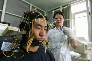 Как вылечить рассеянный склероз в китае