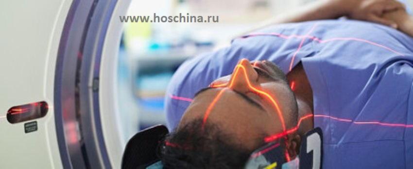 Лечение эпилепсии в Китае