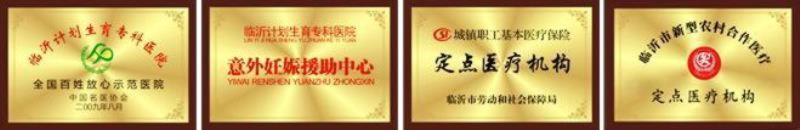 Лицензии лечение в Китае