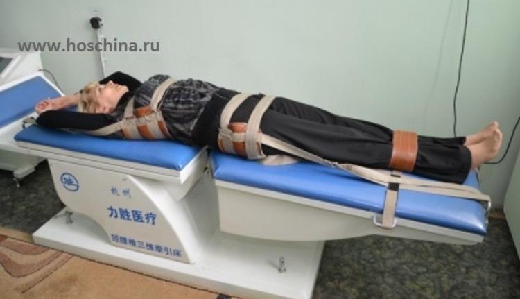 грыжа тазобедренного сустава лечение народными средствами